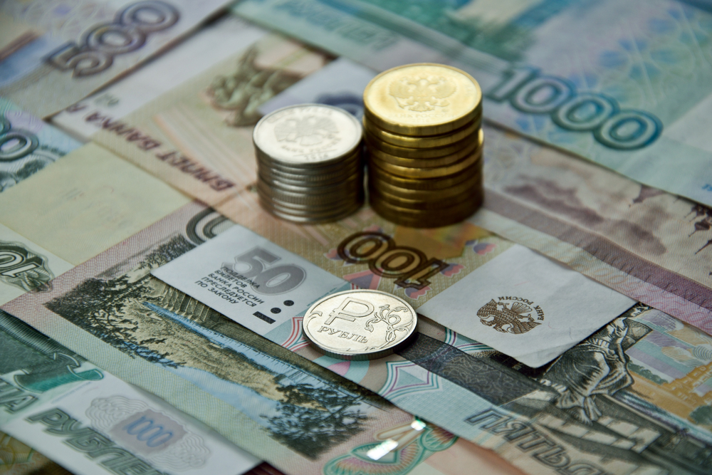 Ten Russian Regions to Introduce 5-20% Cash Rebate