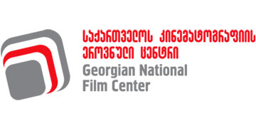 Georgian National Film Center