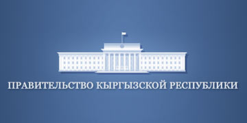 Government of Kyrgyz Republic